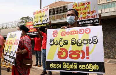 JVP silent on US aggression against China